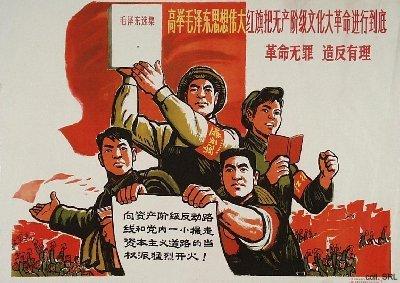 cultural-revolution-2