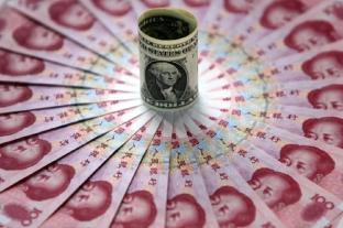 yuan-DW-Wirtschaft-Beijing.jpg