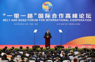 2017-05-15_CHINA-SILKROAD-SUMMIT.jpeg